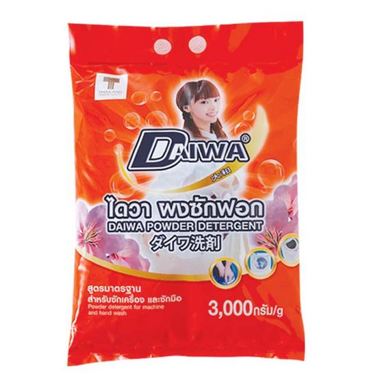 Daiwa ผงซักฟองสำหรับซักเครื่องและมือ 3000 กรัม