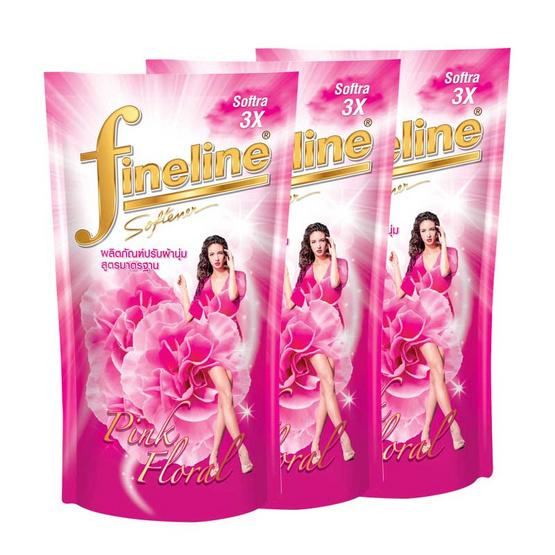 Fineline น้ำยาปรับผ้านุ่ม ไฟน์ไลน์ สีชมพู ถุงเติม 600 มล. แพ็ค 3 ถุง