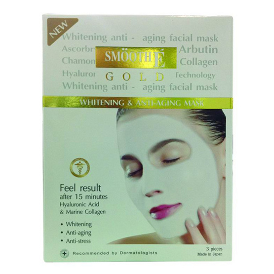 Smooth E BABY FACE GOLD WHITENING & ANTI-AGING 3 Sheets