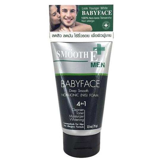 Smooth-E HOMME Men Facial Massage Cleansing Foam ขนาด 2.5 OZ