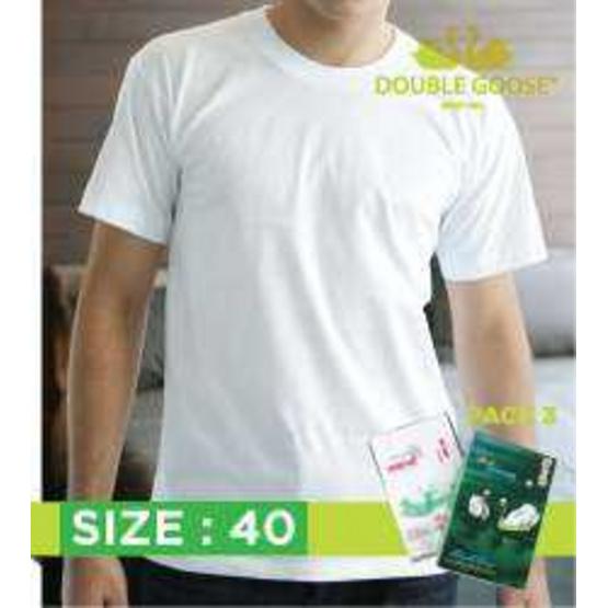 213 เสื้อคอกลมบุรุษสีขาว Pack 3 ขนาด 40 นิ้ว รุ่น Original