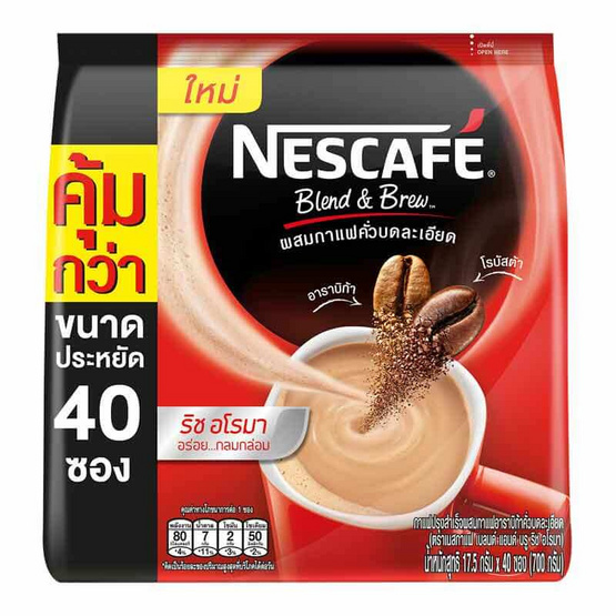 Nescafe 3 in 1 Blend & Brew ริช อโรมา 40 ซอง 17.5 กรัม / ซอง