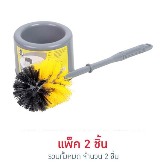 Be Man แปรงขัดห้องน้ำแบบกลม พร้อมที่วางกลม สีเหลือง/เทา