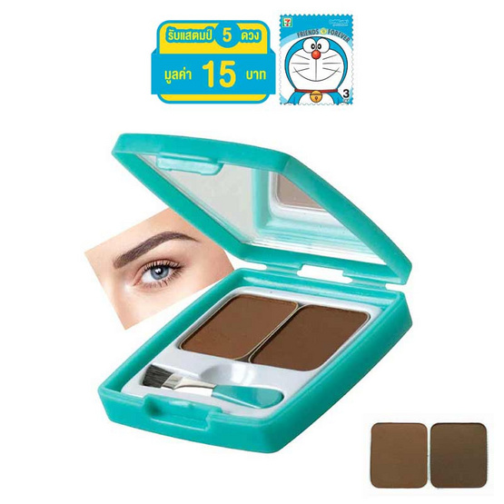 Camella Eyebrow Make-Up 4 กรัม สีน้ำตาลเข้ม