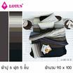 Lotus รุ่น Impression ลาย Stripies LI-SD-10B ผ้าปูที่นอน + ผ้านวม