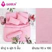 Lotus ผ้าปูที่นอนพร้อมผ้านวม รุ่น Impression LI-SD-004