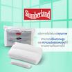 Slumberland Posturemedic Pillowหมอนหนุนเพื่อสุขภาพพร้อมไส้รีฟิล (106PMD)