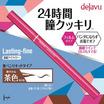 Dejavu Lasting-fine S Liquid Glossy
