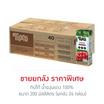 ทิปโก้ น้ำองุ่นแดง 100% 200 มิลลิลิตร (ยกลัง 24 กล่อง)