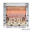 IN2IT Pearl Powder Bricks 8.5g #BEB02 Candy