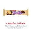 Fun-O ฟันโอ คุกกี้แซนวิช สอดไส้ครีมช็อกโกแลต ขนาด 90 g. (24 ชิ้น)