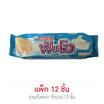 ฟันโอ คุกกี้แซนวิชสอดไส้ครีมรสนม 45 กรัม (แพ็ก 12 ชิ้น)