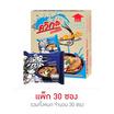 ควิก บะหมี่กึ่งสำเร็จรูป รสต้มโคล้ง 60 กรัม (30 ซอง)