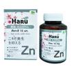 HARU Zinc ผลิตภัณฑ์เสริมอาหารฮารุ ซิงค์ บรรจุ 30 แคปซูล/กระปุก แพ็ค 3