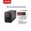 Zircon UPS Galaxy 900VA Black