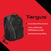 """Targus (TGS-TSB194US) 15.6"""" Motor Backpack"""