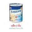 Ensure เอนชัวร์ อาหารสูตรครบถ้วนชนิดน้ำกลิ่นวานิลลา 250 มล.