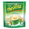 Nesvita สูตรดั้งเดิม 14 ซอง 25 กรัม / ซอง