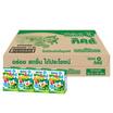 ดัชมิลล์คิดส์ นมเปรี้ยวUHT รสผลไม้รวม 90 มล. (ยกลัง 48 กล่อง)