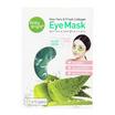 Baby Bright Aloe Vera & Collagen Eye Mask 12 pcs.