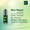DrGL Skin Repair 10 ml