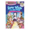 Snow White and the Seven Dwarfs เจ้าหญิงสโนว์ไวต์กับคนแคระทั้งเจ็ด + MP3
