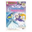 Cinderella เจ้าหญิงซินเดอเรลลา + MP3