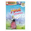 The Story of Heidi ไฮดี หนูน้อยใจงาม + MP3