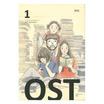 OST รักนี้...ไม่มีกำหนดคืน