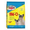 อาหารแมวมีโอ ปลาทูน่า 3 Kg