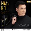 MASS H-1 by Dr.Tobi ซรั่มบำรุงหนังศีรษะ 150 มล.