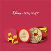 Baby Bright Disney Winnie the Pooh Honey AA Powder # 21 True Bright