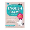 จับตาย วายร้าย English Exams (All-In-One) พิชิต TCAS