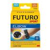 Futuro ผ้ายืดพยุงกล้ามเนื้อแขนท่อนล่าง รุ่นหมุนปรับ