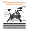 Major Sport จักรยานนั่งปั่น Spin Bike รุ่น M755 สีส้ม-เทา ฟรี แทนวางมือถือ และสายแรงต้าน