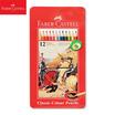 Faber-Castell ดินสอสีไม้อัศวิน 12 สี กล่องเหล็ก