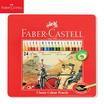 Faber-Castell ดินสอสีไม้อัศวิน 24 สี กล่องเหล็ก
