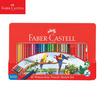 Faber-Castell ดินสอสีไม้ระบายน้ำ 48 สี กล่องเหล็ก