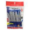 Faber-Castell ปากกาลูกลื่น GRIP X7 ด้ามสีน้ำเงิน 0.7 มม. (แพ็ค 10 ด้าม)