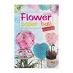 การประดิษฐ์ Flower paper ball