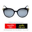 Marco Polo แว่นกันแดดรุ่น SMDJ6058 C2 สีเงิน
