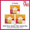 CIAO Chu ru Chicken Fillet Seafood Mix เชา ชูหรุ เนื้อสันในไก่ผสมซีฟูด ปริมาณ 14 กรัม  20 ซอง (3 แพ็ค)