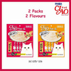 CIAO Chu-ru ขนมแมวเลีย รสปลาทูน่าเนื้อขาว รสหอยเชลล์ และ เนื้อสันในไก่ รสหอยเชลล์ ขนาด 14 กรัม 10 ซอง (2 แพ็ค)