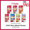 CIAO Chu-ru ขนมแมวเลีย คละ 7 รส 14 กรัม  4 ซอง (7 แพ็ค)
