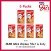 CIAO Stick ขนมแมวสำเร็จรูปชนิดเปียก รูปแบบแท่ง รสไก่  15 กรัม 4 ซอง (6แพ็ค)