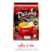 เดอลอง กาแฟสังข์หยด 4 in 1 (25 ซอง) แพ็คคู่