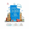เก่งศัพท์อังกฤษ 3,000 คำใน 30 วัน