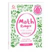 Math Ranger คณิต ม.ปลาย ง่ายเว่อร์ๆ  (ชุด Ranger)