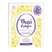 Thai Ranger ภาษาไทย ม.ปลาย ง่ายเว่อร์ๆ (ชุด Ranger)