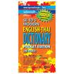 พจนานุกรมอังกฤษ-ไทย ฉ.กระเป๋า (ปรับปรุง) สีส้ม